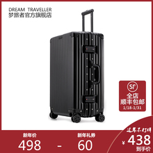 Dream traveler Trolley Case Cardan wheel aluminum frame travel case bag men's small suitcase women's leather case 20 24 28 \