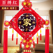 One hundred embroidered red large Taomu Chinese knot lucky word pendant bedroom living room porch gift housewarming ornaments