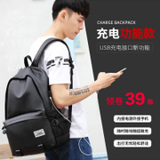 Backpack backpack male New Men's fashion leisure travel bag charging computer bag bag of female high school students