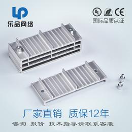 乐品 五六类网线 6/8/10mm线径机房布线铝合金单片固线器 叠压式