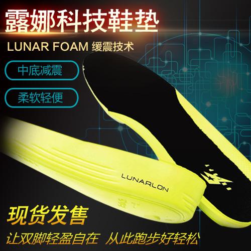 Купить Стельки / Носки в Китае, в интернет магазине таобао на русском языке