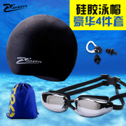 Ladies swimwear girls swimming diving support environmental protection big box general comfortable goggles girls eye boy HD