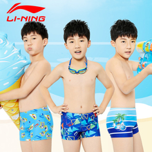 Li Ning children's swim trunks boys Boxer swimming trunks small and medium-sized boy boy students Spa fast dry swimsuit swimwear