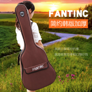 FANTINC folk Classical Guitar Pack 41 inch 39 inch 36 inch thick waterproof guitar backpack backpack organ bag