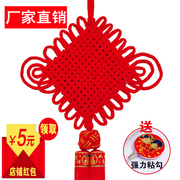 Chinese Knot Pendant New Year decoration large living room