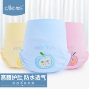 Pedicle newborn baby diapers pants waterproof breathable washable cotton leak-proof ultra thin breathable baby diaper bag-mail
