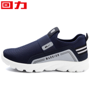 Pull back men's shoes warm shoes men's running shoes men's cotton shoes casual shoes tide men's winter sports shoes new canvas shoes