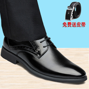 The increase in male male leather shoes leather shoes business dress shoes leather pointy Black Lace youth
