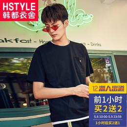 韩都衣舍男装2018夏季新款韩版圆领套头宽松短袖男T恤AF8169虔