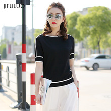 Ice silk knit sweater female short-sleeved 2018 new Korean loose collar collar shirt summer thin section was thin black t-shirt