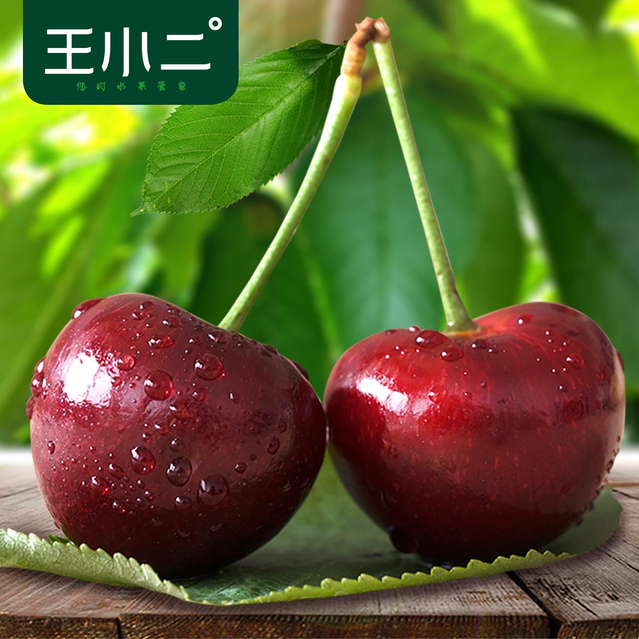 Купить Вишня / Черешня в Китае, в интернет магазине таобао на русском языке