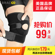Ben Bracoo squat cool mountain hiking gear basketball equipment protection and knee meniscus injury