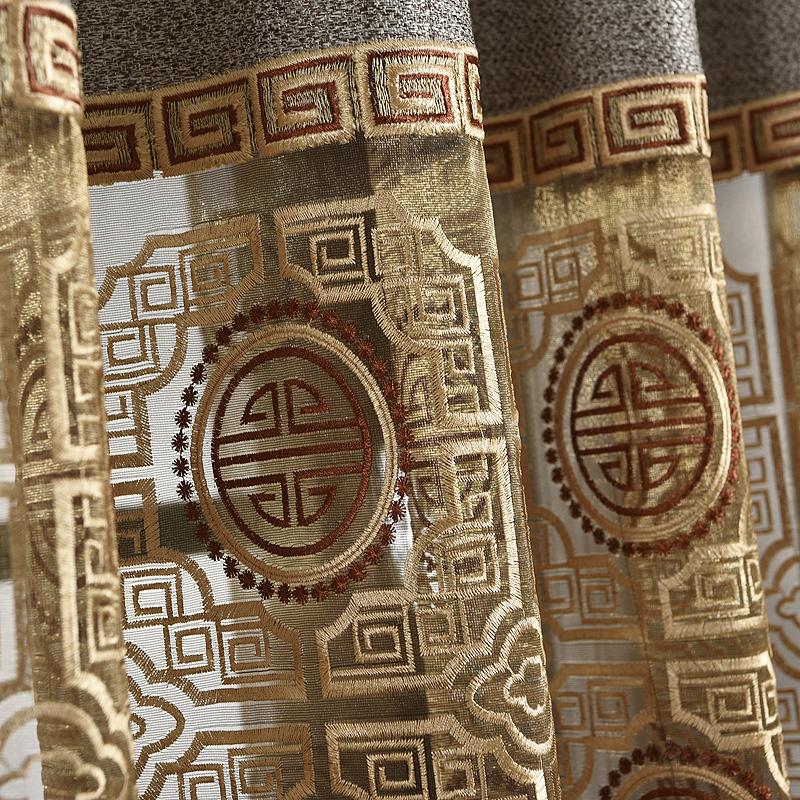 新中式窗帘古典客厅中式玄关书房落地棉麻布料水溶绣花成品定制