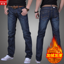 Men fall straight jeans men relaxed casual size youth Winter cashmere slim male long pants with thickened