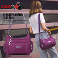 New Chopard Leopard 2017 new waterproof nylon bag female shoulder Messenger bag ladies trend canvas bag Oxford cloth