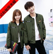 Spring and autumn new leisure lovers Flight Jacket Womens blouses tooling BF with thin long sleeves Jacket Womens baseball uniform