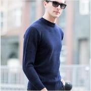 IneyXue / British brand men's sweater winter thick Korean version of the wild solid color crew neck sweater