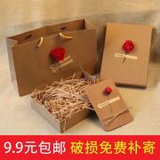 Gift box rectangular square size gift box with hand ceremony creative small fresh