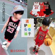 Children in the summer of 2017 men and women infants and children's clothing NBA basketball sport suit vest shorts baby clothes tide