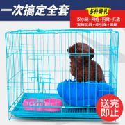 The dog cage Tactic with bold poodle small folding toilet rabbit cage pet dogs and cats
