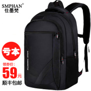 Backpack Men's Backpack Korean version of the trend of high school students bag Students leisure business travel computer bag