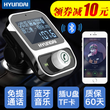 The modern car MP3 player car Bluetooth hands-free telephone receiver music multifunctional cigarette lighter type USB