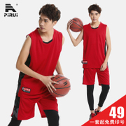 Male basketball suit shirt shirt shirt suit basketball basketball clothing summer training game group purchase service