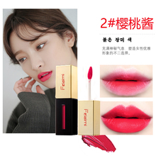 A good Lip Glaze stained lips lasting moisturizing liquid waterproof lipstick lip bite bite lip liquid color lip gloss