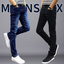 The elastic velvet jeans men's feet. Autumn and winter black casual thickened long pants male trend