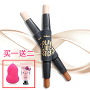 South Korea & double stereo high light shadow stick stick Biying nose bright cream shadow stick to improve light pen