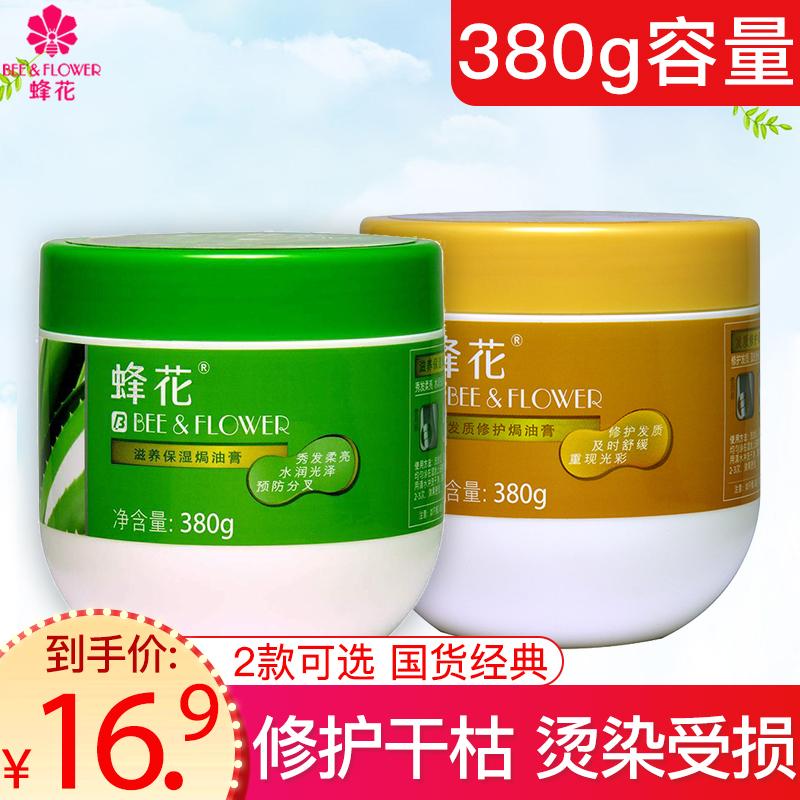 Купить Для укладки волос в Китае, в интернет магазине таобао на русском языке