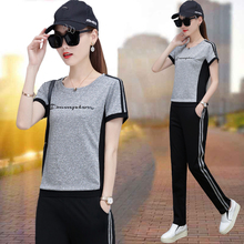 Women's short sleeve sports suit fall 2018 summer summer new casual wear spring and autumn fashion two-piece autumn set