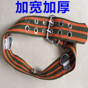 Downhill belt safety belt safety belt belt belt fire new rock climbing safety belt reinforcement escape
