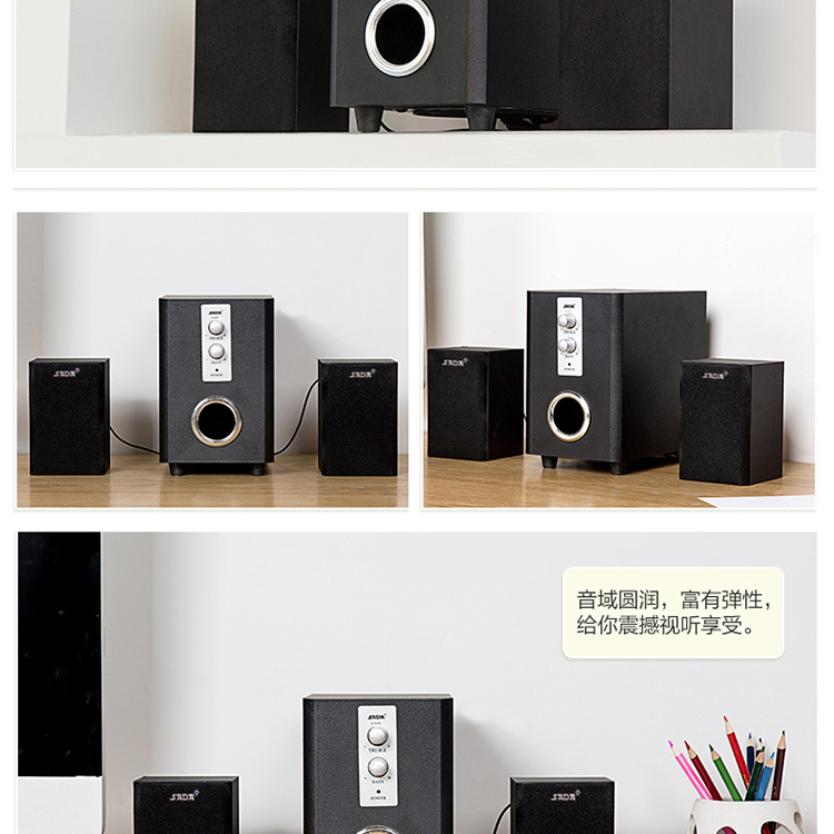 Mini computer stereo, home subwoofer, desktop mobile TV, portable small speaker, home notebook combination
