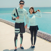 South Korea diving suits, swimsuit, men and women long sleeve, snorkeling suit, sunscreen, speed dry suit, surfing lovers, jellyfish clothing