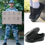 3515 authentic military shoes shoe site training shoes male non slip wear protective shoes black camouflage canvas shoes
