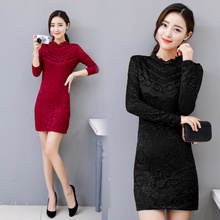 Womens 150cm Petite short waisted Dress Girls significantly higher in autumn and winter wool and cashmere skirt thickened base