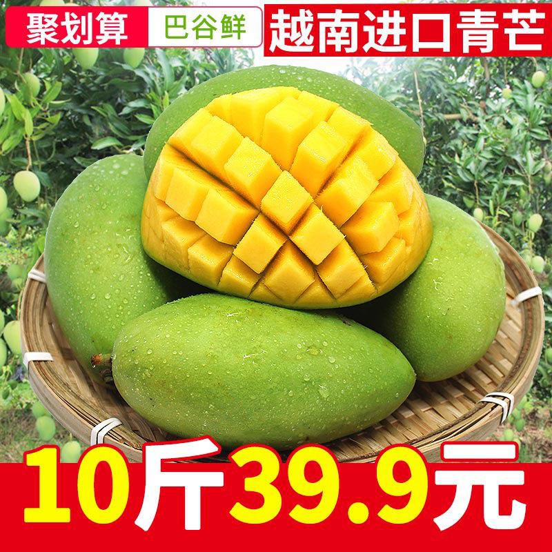 Купить Манго в Китае, в интернет магазине таобао на русском языке
