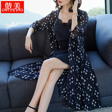 Summer Cape female thin section long sunscreen cardigan clothes outside in the long section of the chiffon hollow shawl mesh coat