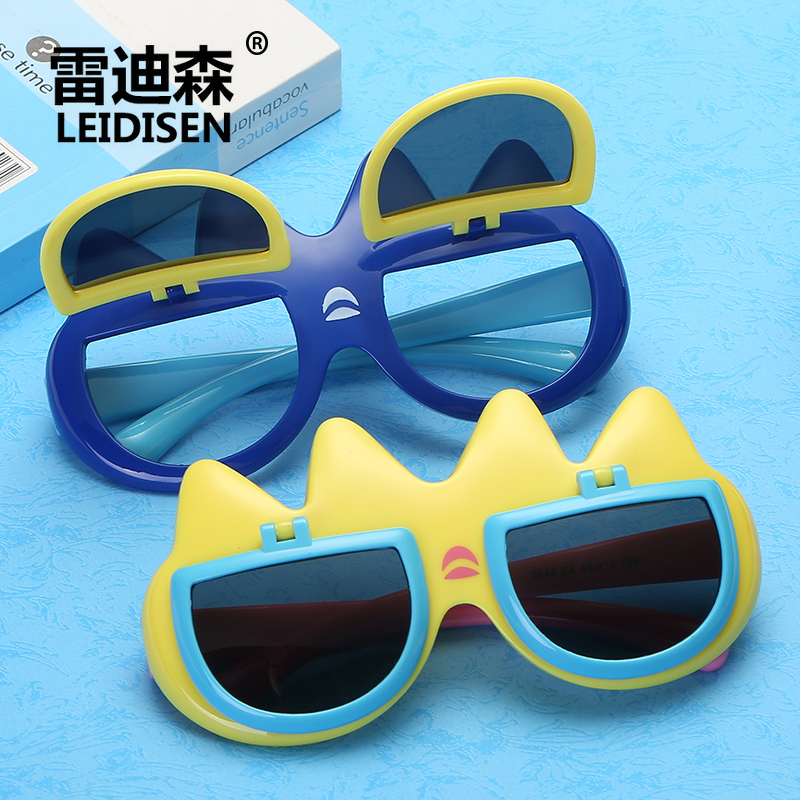 New children polygon clamshell polarized sunglasses riding collision prevention windproof uv protection sunglasses, 3454