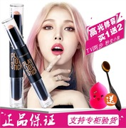 Etude 101 double bar high light light stereo bronzing Concealer pen shadow silkworm pony