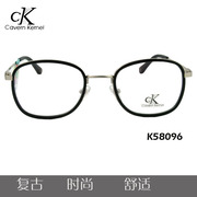 Cavencaler Retro mirror frame fashion myopia frame large frame mirror frame black k58096