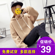 2017 new winter Hooded Sweater female student BF jacket with Korean tide loose wool ulzzang long sleeve