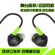 1 wire control with wheat in-ear headphones piston general black and white movement calls earplugs