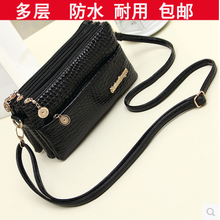 Small bag 2017 new handbag authentic Korean small fashion shoulder bag lady satchel three cross layer