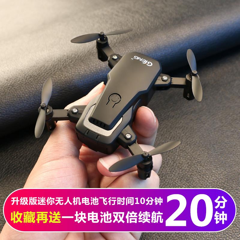 Купить Игрушки с дистанционном управлении в Китае, в интернет магазине таобао на русском языке