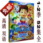 包邮 high-definition Baidu children's early childhood education cartoon DVD discs English bilingual