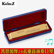 Shanghai C / 24 hole tremolo harmonica harmonica playing adult accent ABDEFGb beginners set