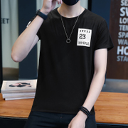 6 pieces of the new summer summer men's clothes T-shirt Short Sleeve T shirt T-shirt male fashion