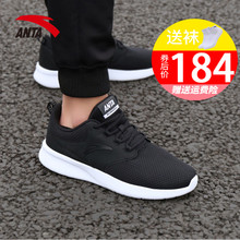 Anta mens shoes sports shoes male summer 2018 new mesh breathable authentic casual shoes travel shoes running shoes